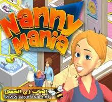 تحميل لعبة Nanny Mania للكمبيوتر