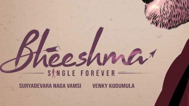 Bheeshma (2020) :Review