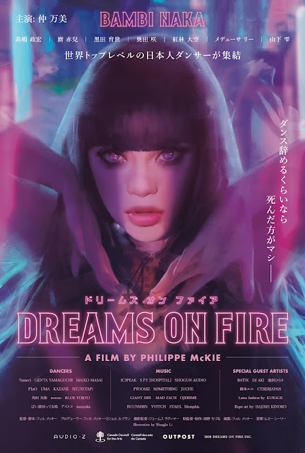 Dreams on Fire movie poster