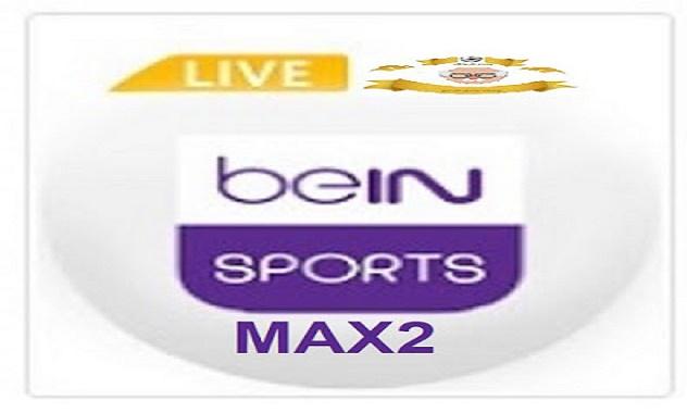 Bein Sports Max 2 |بث مباشر