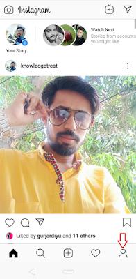 How To Verify Instagram Account In 2019? Instagram Account Verify Kaise Karein?
