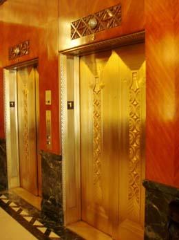 Live Dream Love In An Elevator Minute