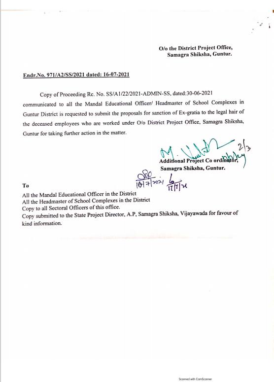 Guntur District - Exgratia Checklist Guidelines from District Project Office - S.S - Guntur