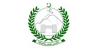 KPK Governance & Policy Project Jobs 2021 Latest Advertisement - Government Jobs in KPK 2021