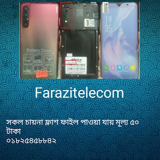 Winstar WBX-1 Flash File Without Password Auto Restart FaraziTelecom