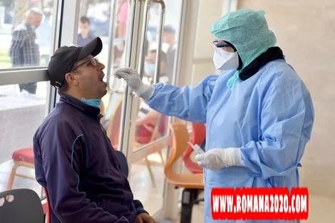 أخبار المغرب يتجاوز توقعات وزارة الصحة لحجم الإصابة بفيروس كورونا بالمغرب covid-19 corona virus كوفيد-19