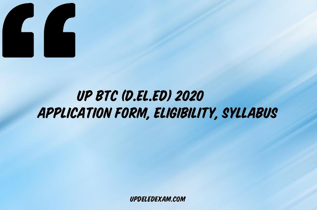 UP D.El.Ed (BTC) 2020 यूपी डीएलएड - Application form, Eligibility, Syllabus