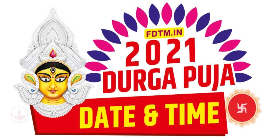 2021 Durga Puja Date and Time