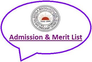 Dhola College Merit List