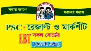 http://dperesult.teletalk.com.bd/dpe.php