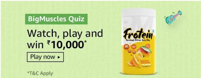 Amazon BigMuscles Quiz Answer