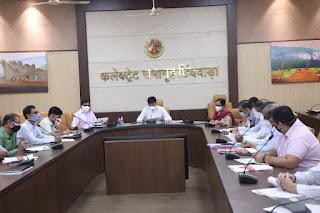 कलेक्टर श्री सौरभ कुमार सुमन ने आयोजित समय सीमा की बैठक में विभागवार समय सीमा के प्रकरणों की समीक्षा की