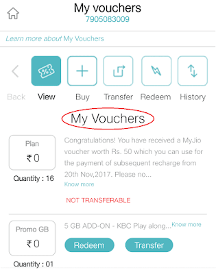 how to view jio my vouchers