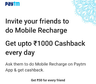 Paytm refer and earn offer 2018, paytm refer offer, paytm refer and earn trick, paytm refer and earn option,how refer and earn in paytm app, paytm refer and earn 1000