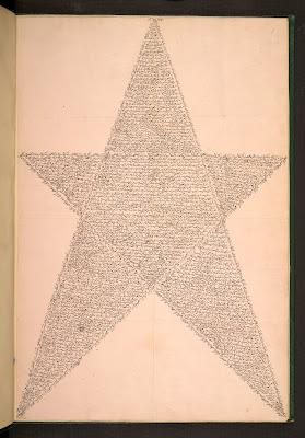 Скрижаль в форме звезды, написанная Бабом собственноручно, выставленная в Британской библиотеке