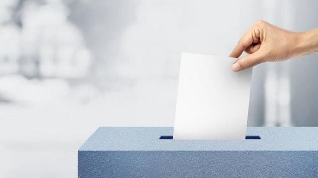 Εκλογές αιρετών εκπροσώπων στο Υπηρεσιακό Συμβούλιο υπαλλήλων Περιφέρειας Πελοποννήσου