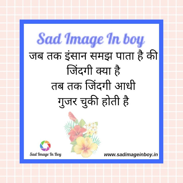 Sad Quotes With Pictures | Sad Face | feel better quotes