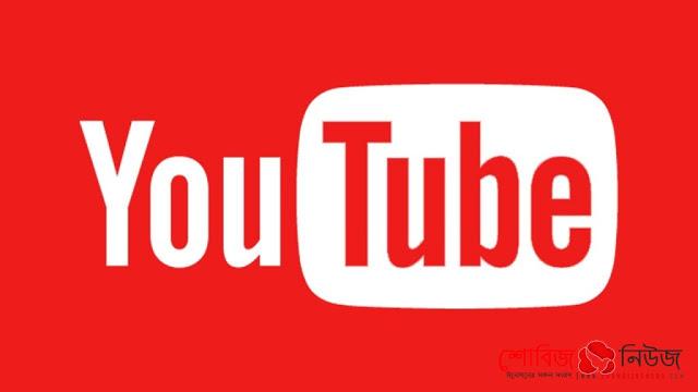 Youtube channel-এ মুক্তি পেল দিলারা জামানের স্বল্পদৈর্ঘ্য চলচ্চিত্র