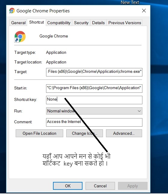 Best 5 Computer Tips in Hindi | बेस्ट 5 कंप्यूटर टिप्स हिंदी | Hindi Tech Know,ShortCut Key For Program