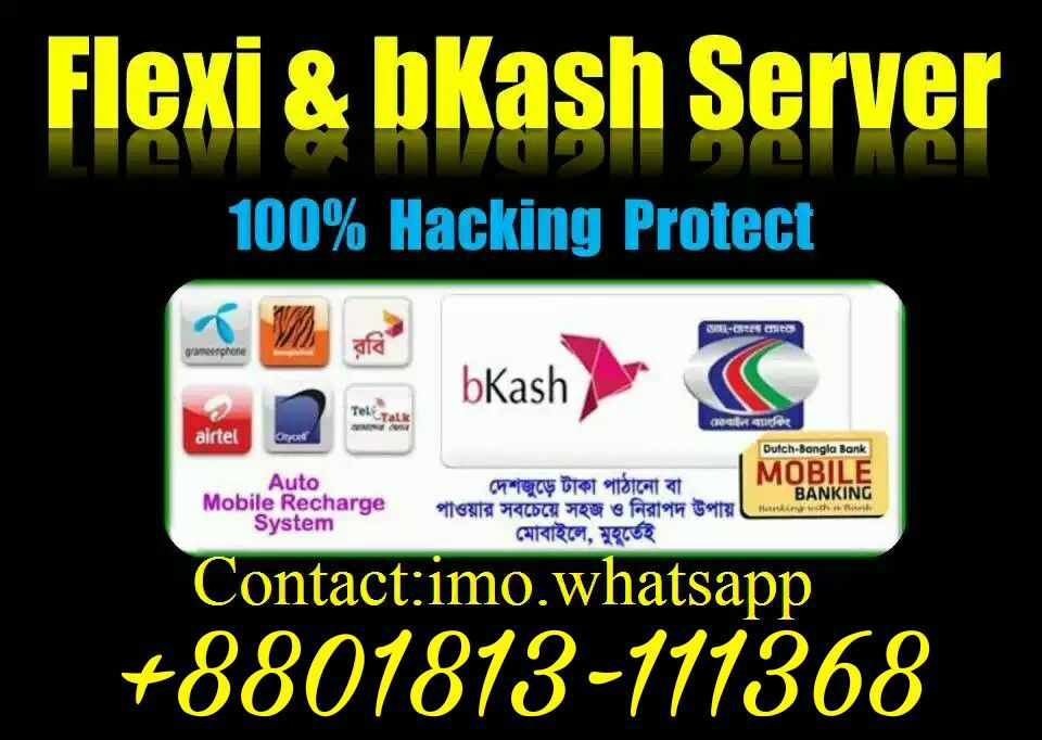Flexiload bKash, Dollar Reseller: How To Send Money Auto Flexiload