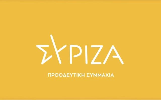 ΣΥΡΙΖΑ: Πλήρης η δικαίωση για τα μονοκλωνικά