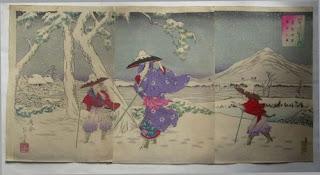 水野年方 雪月花之内 常盤御前雪中之図の浮世絵版画販売買取ぎゃらりーおおのです。愛知県名古屋市にある浮世絵専門店。