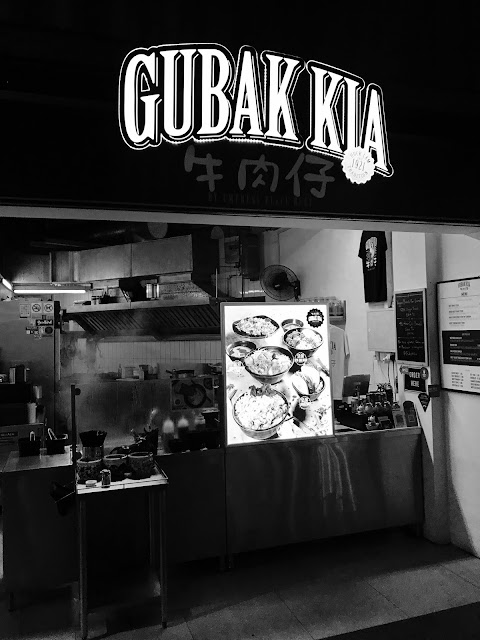 Gubak Kia, Timbre+