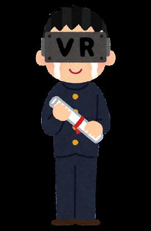 VR卒業式のイラスト