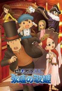 Professor Layton and the Eternal Diva Todos os Episódios Online, Professor Layton and the Eternal Diva Online, Assistir Professor Layton and the Eternal Diva, Professor Layton and the Eternal Diva Download, Professor Layton and the Eternal Diva Anime Online, Professor Layton and the Eternal Diva Anime, Professor Layton and the Eternal Diva Online, Todos os Episódios de Professor Layton and the Eternal Diva, Professor Layton and the Eternal Diva Todos os Episódios Online, Professor Layton and the Eternal Diva Primeira Temporada, Animes Onlines, Baixar, Download, Dublado, Grátis, Epi