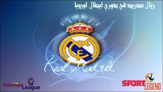 ريال مدريد,دوري ابطال اوروبا,مشوار ريال مدريد في دوري ابطال اوروبا 2016,مشوار ريال مدريد في دوري الابطال,ريال مدريد 3 دوري ابطال,دوري أبطال أوروبا,مشوار ريال مدريد فى دورى ابطال اوروبا 2017,نهائي دوري ابطال اوروبا,اخبار ريال مدريد,مشوار ريال مدريد في دوري الابطال 2015,مشوار الريال في دوري الابطال 2014,مباريات ريال مدريد في دوري أبطال أوروبا,ريال مدريد دوري ابطال اوروبا 2018,دوري الابطال,اهداف ريال مدريد في دوري الابطال,مشوار ريال مدريد في دوري الابطال 2016,ريال مدريد اليوم