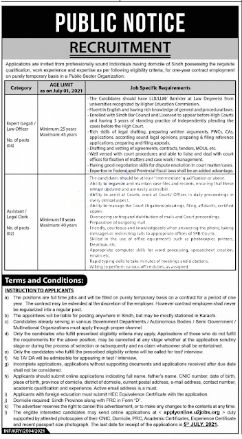 Public Sector Organization Karachi Jobs 2021 | Applyonline.u2jobs.org