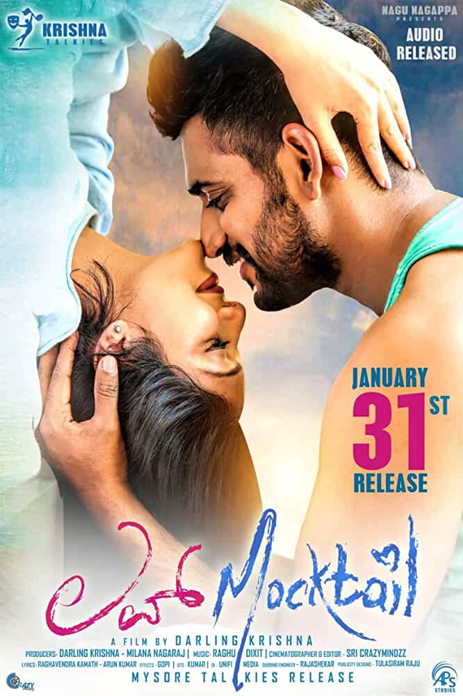 LOVE Mocktail (2020) Kannada 400MB HDRip 480p Esubs