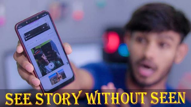 How To See Instagram Story Without Seen l Instagram Tips And Tricks 2020