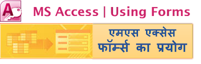 what are access forms in hindi