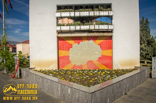 Macedonian flag - mosaic - Strumica, Macedonia
