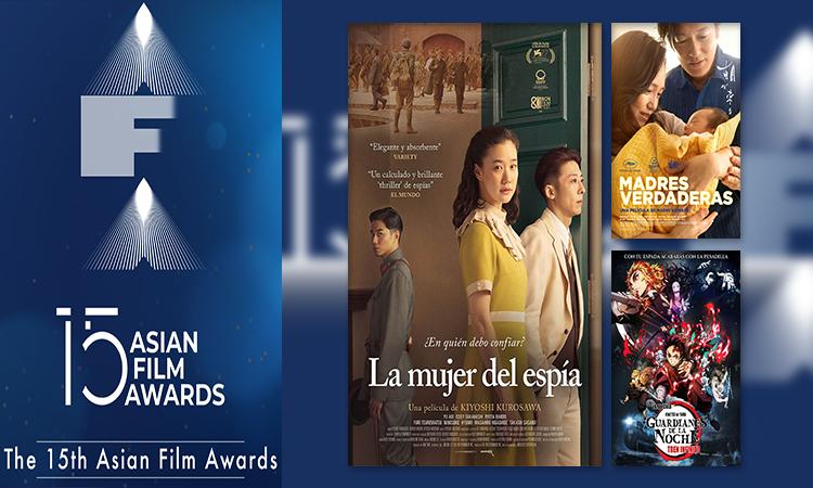 Palmarés japonés 15 Asian Film Awards