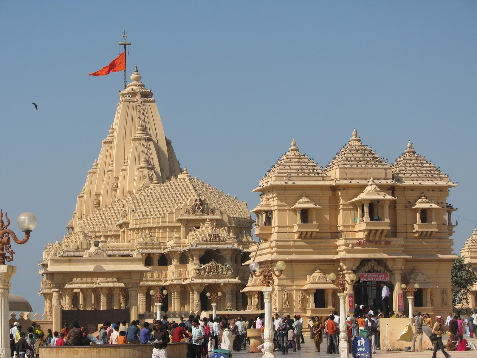 HISTORY OF SOMNATH TEMPLE | HISTORY OF INDIA
