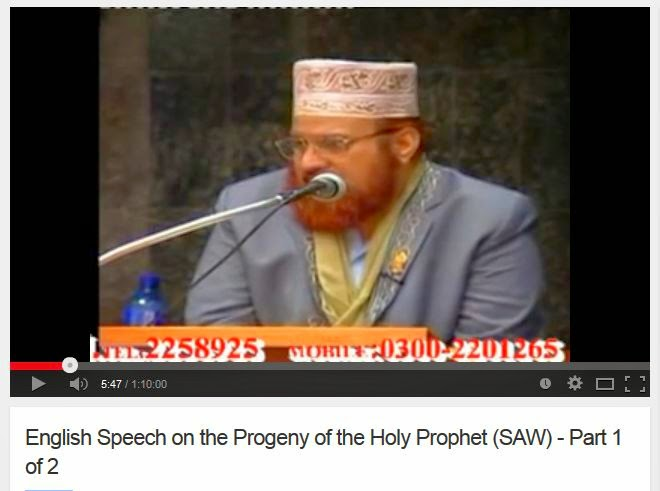 english speech progency holy prophet video allama kokab noorani okarvi
