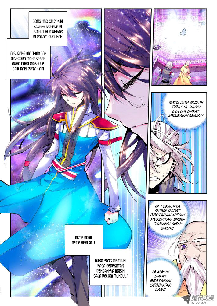 Shen Yin Wang Zuo Chapter 42