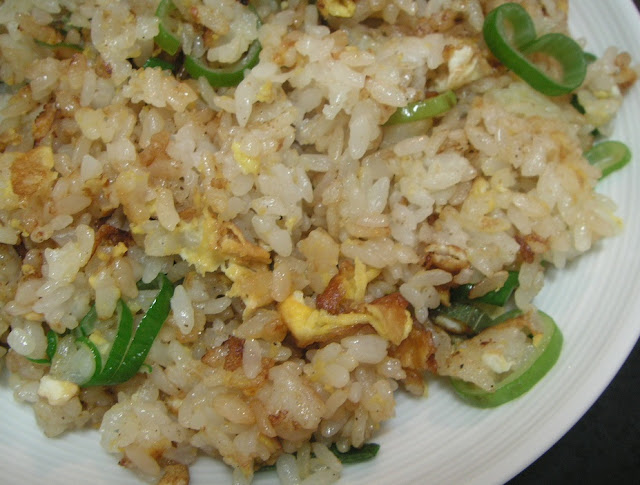 Chinese Rice recipe in Urdu چاٗنیز چاول بنانے کا چریقہ