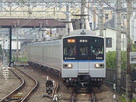 【ダイヤ改正前に運行終了!】相模鉄道 特急 海老名行き1 新7000系