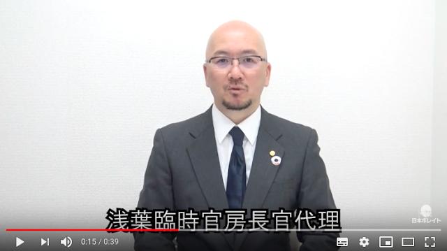 日本ボレイトのエイプリルフール動画
