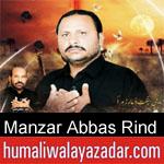 https://www.humaliwalyazadar.com/2018/09/manzar-abbas-rind-nohay-2019.html