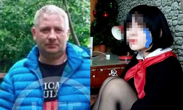 Под Самарой подполковник полиции убил девятиклассницу, она была его любовницей