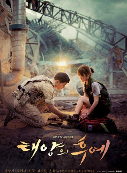 Fakta Menarik Drama Korea Descendants Of Sun 2016
