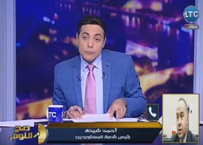 محمد الغيطى
