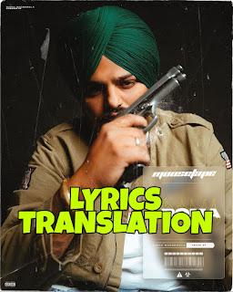 Aroma Lyrics Meaning/Translation in Hindi – Sidhu Moose Wala
