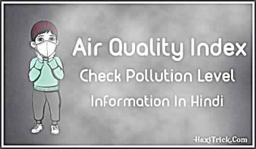 Air Quality Index in Hindi