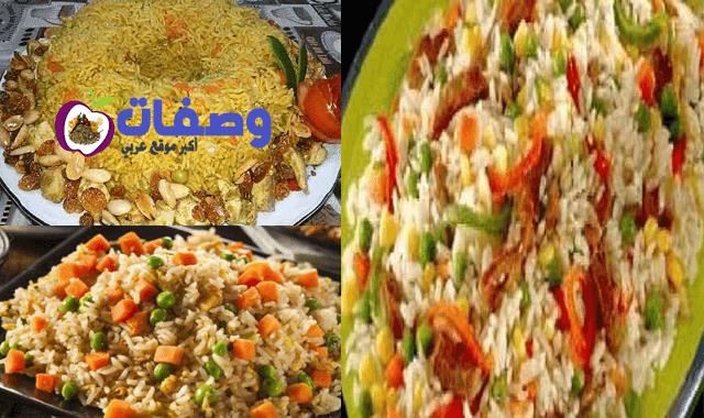 طريقة عمل أرز الدجاج بالبسله والجزر