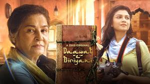 Daawat-e-Biryani